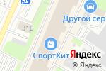Схема проезда до компании AV Stumpfl CIS в Москве