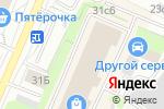 Схема проезда до компании Stetson в Москве