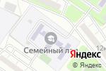 Схема проезда до компании Аленушка в Москве