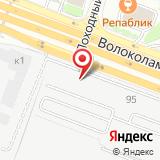 Автомойка на Волоколамском шоссе