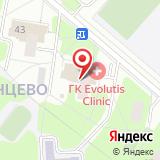 Кунцевский медико-реабилитационный центр под руководством В.И. Дикуля