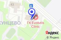 Схема проезда до компании МЕДИКО-РЕАБИЛИТАЦИОННЫЙ ЦЕНТР КУНЦЕВСКИЙ в Москве