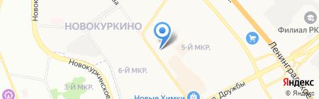 Бьюти Маркет на карте Химок