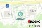 Схема проезда до компании Твардовского в Москве