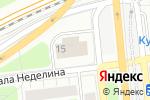 Схема проезда до компании Ремонт обуви и изготовление ключей в Москве