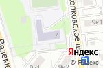 Схема проезда до компании Средняя общеобразовательная школа №1195 с дошкольным отделением в Москве