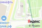 Схема проезда до компании АСТЕРО ШАРМ в Москве