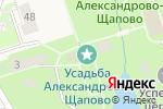 Схема проезда до компании Мои документы в Щапово