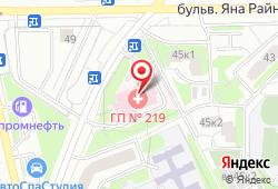 МРТ в Городской поликлинике № 219 в Москве - бульвар Яна Райниса, 47: запись на прием, стоимость услуг, отзывы