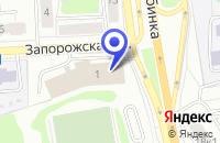 Схема проезда до компании МЕБЕЛЬНЫЙ МАГАЗИН КОМФОРТ в Москве