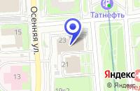 Схема проезда до компании АКВАРИУС КОНСАЛТИНГ в Москве