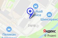 Схема проезда до компании АВТОСЕРВИСНОЕ ПРЕДПРИЯТИЕ ЛИЦЕНЗАВТО в Москве
