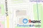 Схема проезда до компании Российская ассоциация производителей сельхозтехники в Москве