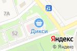 Схема проезда до компании Веста в Щапово