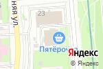 Схема проезда до компании BKC-IH - Крылатское в Москве