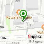 Местоположение компании Best-Sad.ru