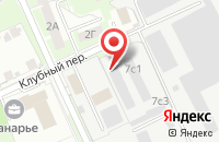 Схема проезда до компании Ситиавто в Серпухове