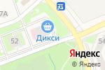 Схема проезда до компании Дикси в Щапово