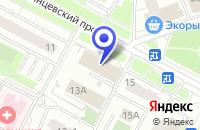 Схема проезда до компании АВТОТРАНСПОРТНАЯ КОМПАНИЯ БЕССЕМЕРА в Москве