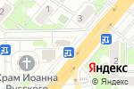 Схема проезда до компании Храм Святого Праведного Иоанна Русского в Москве