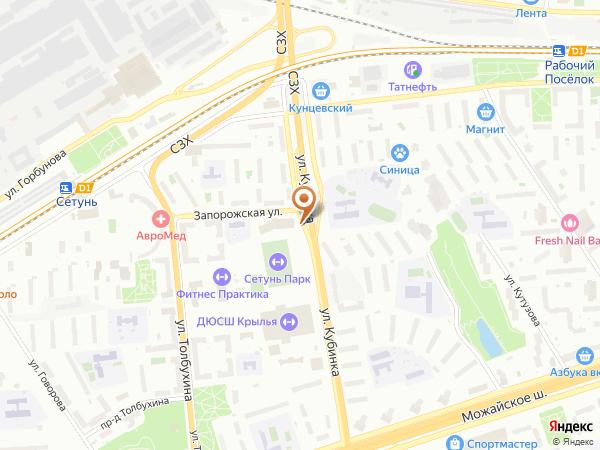 Остановка «Спорткомплекс Сетунь», улица Кубинка (8468) (Москва)