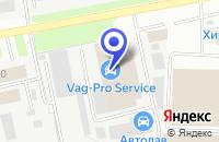 Схема проезда до компании ТУРБО-СТ в Москве
