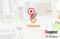 Схема проезда до компании Зик Зак Пост в Химках