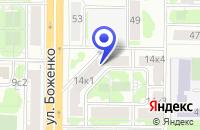 Схема проезда до компании МЕБЕЛЬНЫЙ САЛОН ВАШ ДОМ в Москве