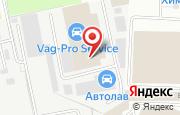 Автосервис Фольксваген Химки в Химках - Вашутинское шоссе, 4: услуги, отзывы, официальный сайт, карта проезда