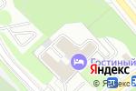 Схема проезда до компании Гостиный дом в Москве