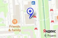 Схема проезда до компании ОТДЕЛЕНИЕ КРЫЛАТСКОЕ в Москве