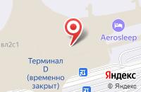 Схема проезда до компании РД Ритейл в Химках
