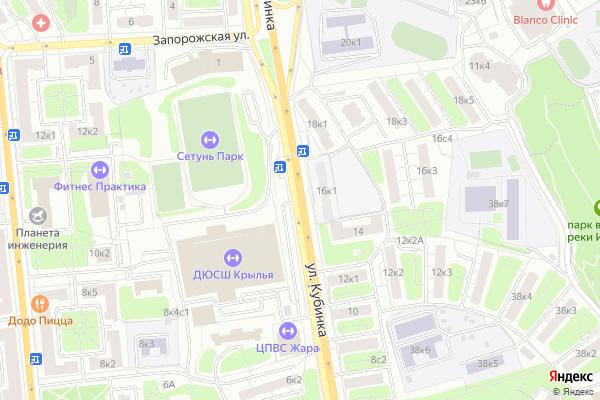 Ремонт телевизоров Улица Кубинка на яндекс карте