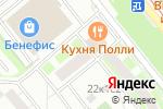 Схема проезда до компании Babyvogue в Москве