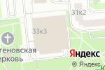 Схема проезда до компании Мармакан в Москве