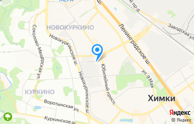 Местоположение на карте пункта техосмотра по адресу Московская обл, г Химки, ш Нагорное, д 2