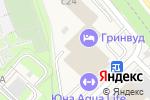 Схема проезда до компании Альянс Гринвуд Отель в Москве