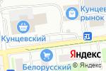 Схема проезда до компании ЗооЛиния в Москве