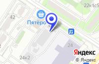 Схема проезда до компании СЕРВИСНЫЙ ЦЕНТР АВТОРЕСУРС в Москве