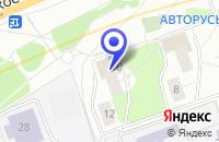 Схема проезда до компании ЛОМБАРД ЕЛЯНА в Москве