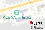 Схема проезда до компании Компьютершер Регистратор в Москве