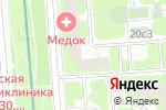 Схема проезда до компании Эс Эйч Ти Клиник в Москве