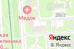 Схема проезда до компании Яблоко в Москве