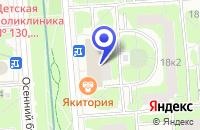 Схема проезда до компании ПТФ АПЕКС-ДЕКОР в Москве