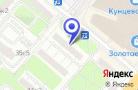Схема проезда до компании МАГАЗИН АВТОРСКАЯ МЕБЕЛЬ ДЛЯ ДОМА в Москве