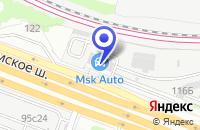 Схема проезда до компании АВТОЦЕНТР ДИМ+КО в Волоколамске