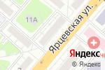 Схема проезда до компании ReklaMaxi в Москве