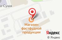 Схема проезда до компании 55 Пк в Химках