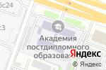 Схема проезда до компании Федеральное медико-биологическое агентство в Москве