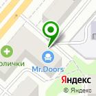 Местоположение компании Imoneti.ru